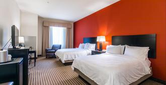 Holiday Inn Express Hotel & Suites Oklahoma City Northwest - Oklahoma - Phòng ngủ