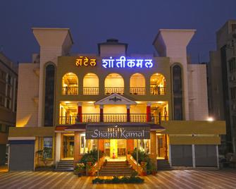 Hotel Shantikamal - Shirdi - Building