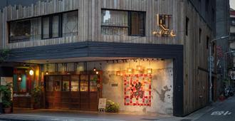 Cho Hotel - Taipei - Edificio