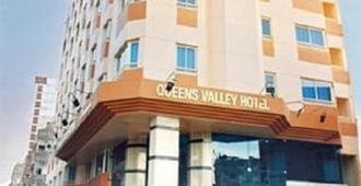 Queens Valley Hotel, Restaurants, Bars And Spa Luxor - Luxor