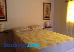 Rey Das Ostras Pousada - Rio das Ostras - Bedroom
