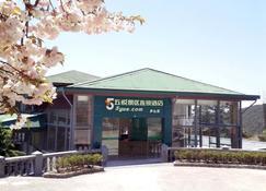 5 Yue Hotel Mount Lu - Lushan - Jiujiang - Rakennus