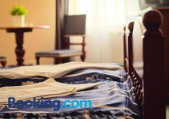 Hotel Zlatá Stoupa - Kutná Hora - Bedroom