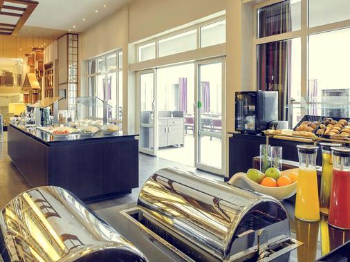 Mercure Hotel Dortmund Centrum - Dortmund - Buffet