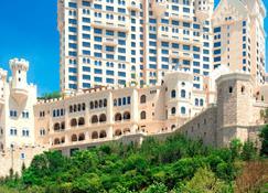The Castle Hotel, a Luxury Collection Hotel, Dalian - Dalian - Edificio
