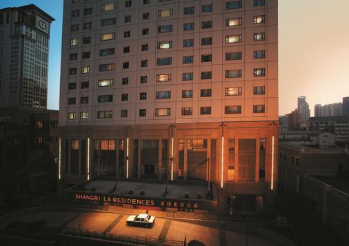 Shangri La Hotel Dalian - Dalian - Building