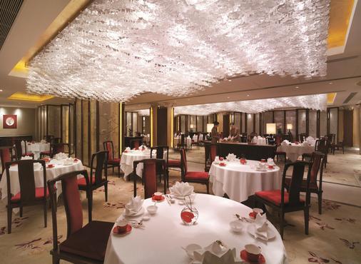 Shangri La Hotel Dalian - Dalian - Banquet hall