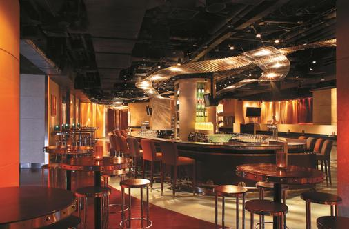 Shangri La Hotel Dalian - Dalian - Bar