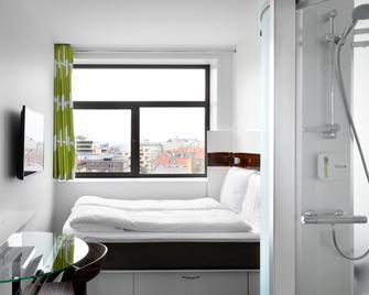 Wakeup Aarhus - Aarhus - Bedroom