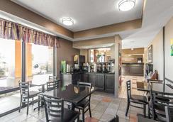 Quality Inn Downtown - Johnson City - Εστιατόριο