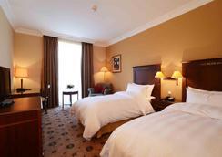 Lotte City Hotel Tashkent Palace - Taškent - Makuuhuone