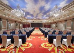 Sheraton Chongqing Hotel - Чунцин - Переговорный зал