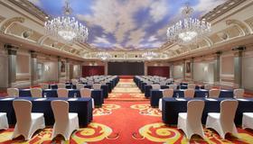 Sheraton Chongqing Hotel - Chongqing - Meeting room
