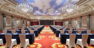 Sheraton Chongqing Hotel - צ'ונגקינג - חדר ישיבות