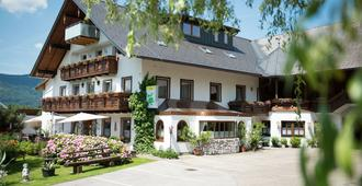 Pension Irlingerhof - Mondsee - Building