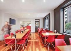 Ibis Sydney World Square - Σίδνεϊ - Εστιατόριο
