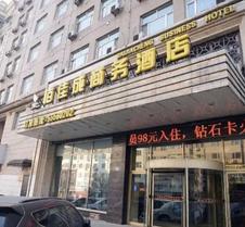 佰佳成商務酒店