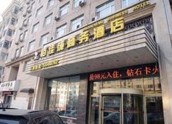 Baijiacheng Business Hotel - Harbin - Building