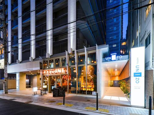 Hotel Unizo Osaka Shinsaibashi - Οσάκα - Κτίριο