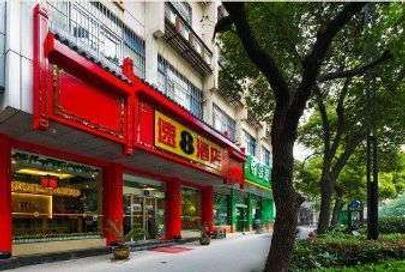 Super 8 by Wyndham Yangzhou Slender West Lake Wen Chang Ge - Yangzhou - Building