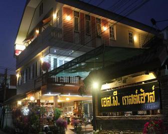S.P. Guesthouse - Nan - Building