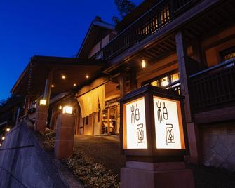 Shima Onsen Kashiwaya Ryokan - Nakanojo - Gebäude