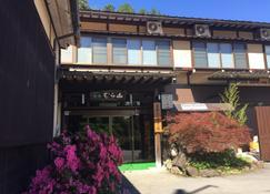Ryokan Murayama - Takayama - Gebäude