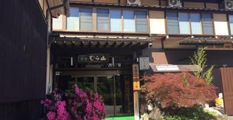 Ryokan Murayama - Takayama - Bangunan