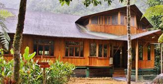 Mindo Garden Lodge - Mindo