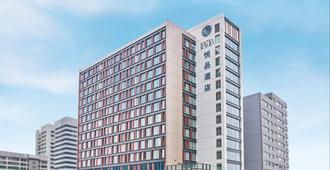 Hotel COZi Resort Tuen Mun - Hong Kong - Building