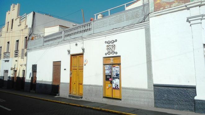 阿爾伯格西班牙背包客酒店 - 阿雷基帕 - 阿雷基帕 - 室外景