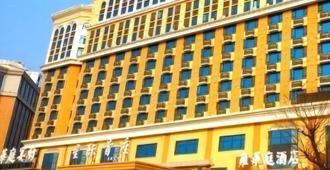 โรงแรมชิงเต่า หยุนฟาทินส์ - ชิงเต่า