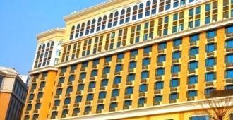 Qingdao Yunfatins Hotel - Qingdao