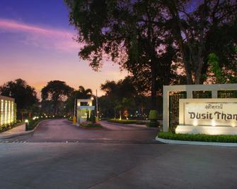 Dusit Thani Pattaya - Pattaya - Building