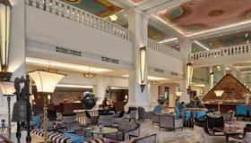 Anantara Siam Bangkok Hotel - Bangkok - Restaurant