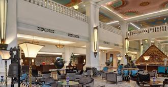 Anantara Siam Bangkok Hotel - בנגקוק - מסעדה