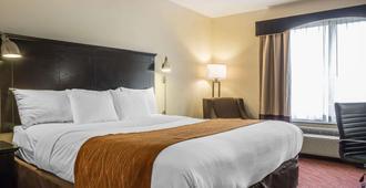 Comfort Inn & Suites Laguardia Airport - Queens - Bedroom