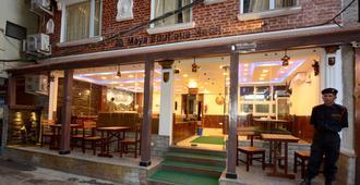 Maya Boutique Hotel - Katmandu