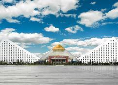Intercontinental Resort Lhasa Paradise, An IHG Hotel - Lhasa - Außenansicht