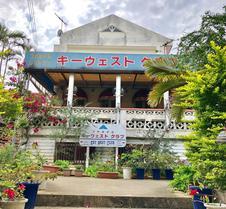 Key West Club Okinawa