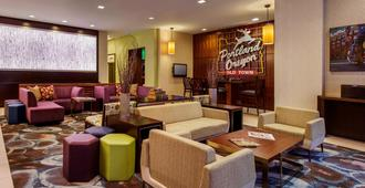 Courtyard by Marriott Portland City Center - Portland - Salon