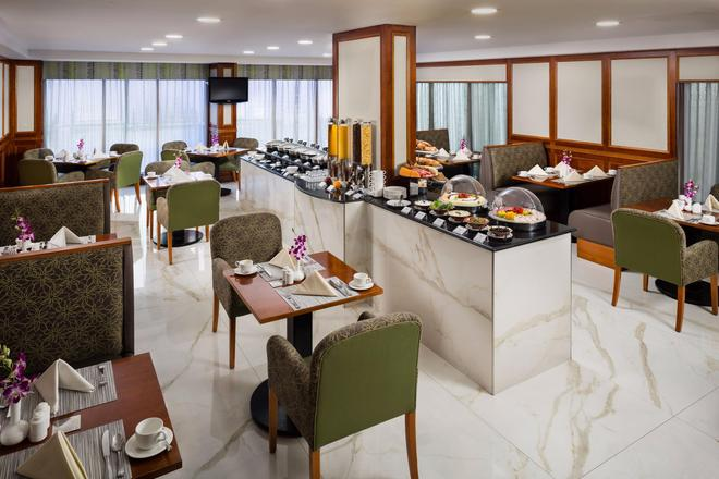 Savoy Park Hotel Apartments - Dubai - Restaurant