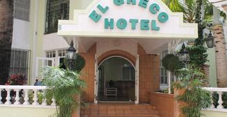 El Greco Hotel - נאסאו - בניין