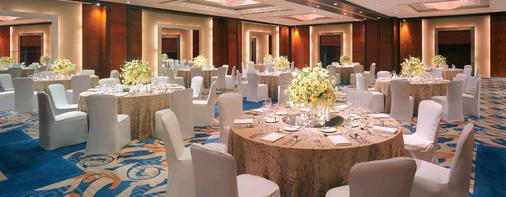 New World Manila Bay Hotel - Manila - Sala de banquetes