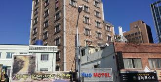 Plus Motel - Busan - Toà nhà