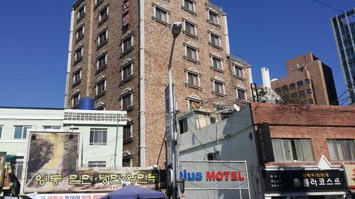 普拉斯汽車旅館 - 釜山 - 建築