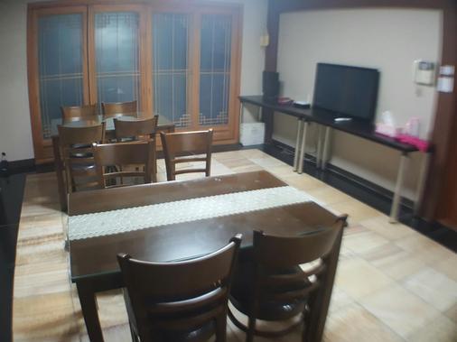 普拉斯汽車旅館 - 釜山 - 餐廳