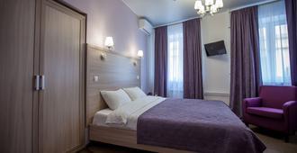 Arbat Inn - Moscow (Matxcơva) - Phòng ngủ