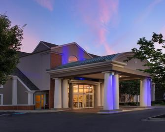 Holiday Inn Express & Suites Annapolis - Annapolis - Gebouw