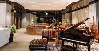 Hôtel De Leau -Anping - Tainan - Lobby